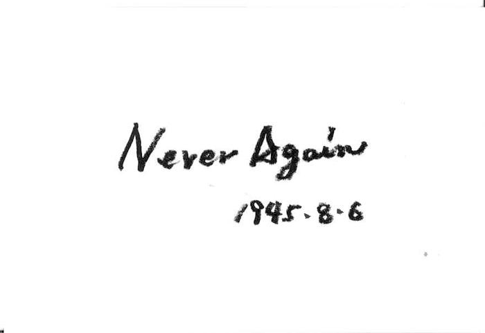 【終了】イソベマスヒロ個展 Never Again イメージ