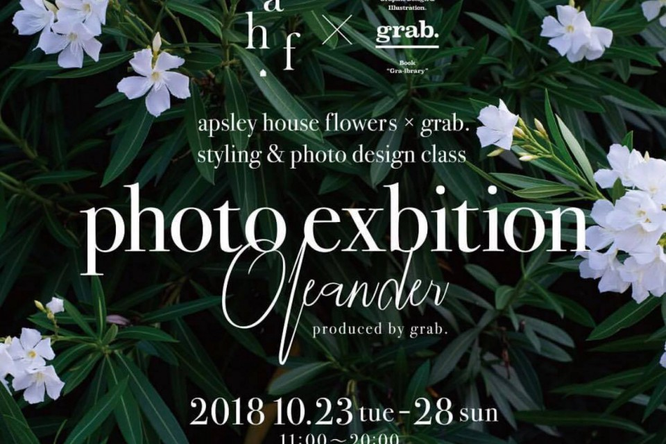 【終了】photo exhibition「Oleander(夾竹桃)」 イメージ