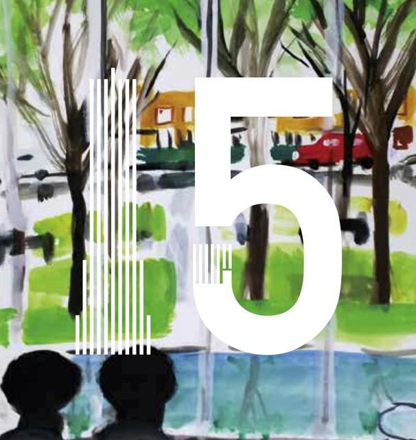 15周年記念 gallery G 展-アートプラットフォームをめざした15年とこれから- イメージ