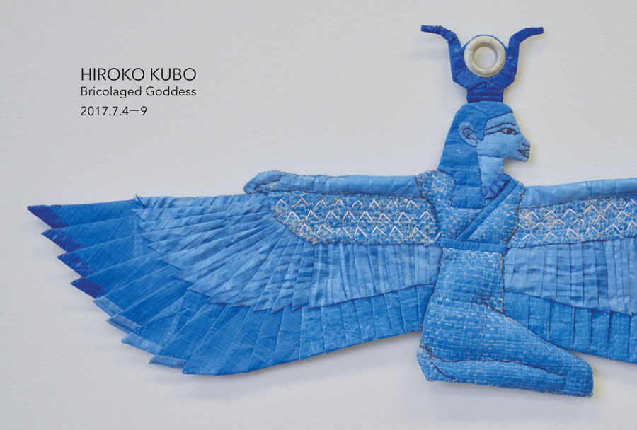 【終了】Gセレクション 久保寛子 ブリコラージュの女神 イメージ