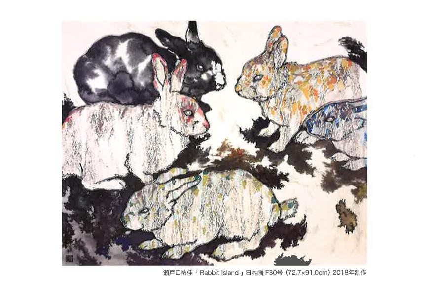 【終了】瀬戸口祐佳 展 -Yuka Setoguchi Exhibition- イメージ