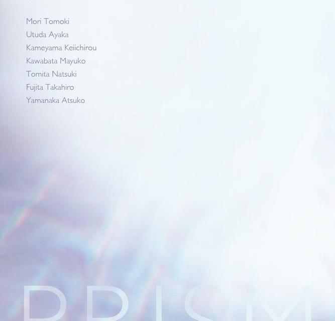 2021年7月27日(火)~ PRISM 広島市立大学芸術学部デザイン工芸学科 立体造形分野4年生 プレ卒展 イメージ