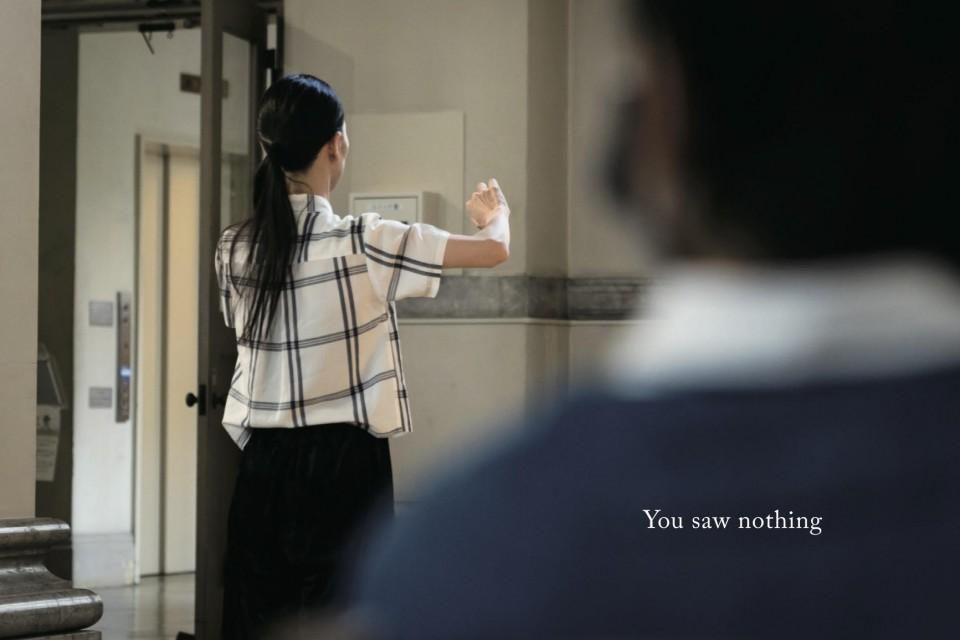 2021年8月3日(火)~ 新庄恵依 「あなたは何も見ていない/You saw nothing」  イメージ